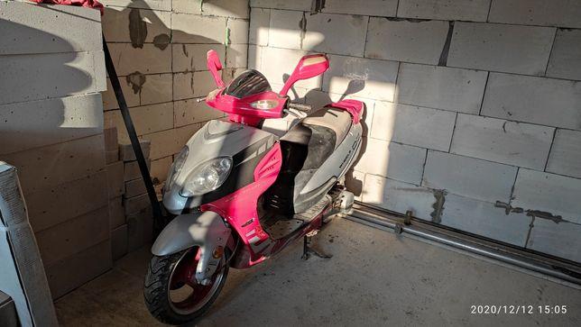 Скутер corado 150