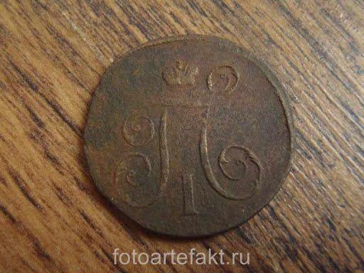 старовина монета