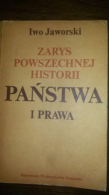 Zarys Powszechnej Historii Państwa i Prawa Iwo Jaworski