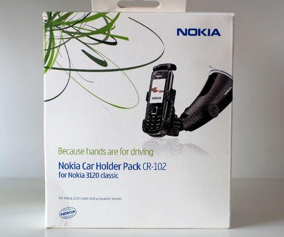 Uchwyt Nokia Holder Easy Mount HH-12 oraz CR-108 (Nokia E63)