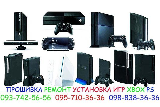 Прошивка Приставк Ремонт Джойстик Установк Игр XBOX360 ONE PS2 PS3 PS4