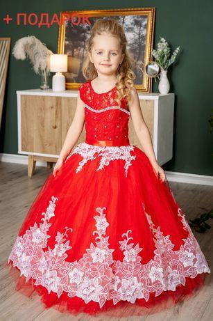 Шикарное праздничное пышное платье 6 7 8 лет