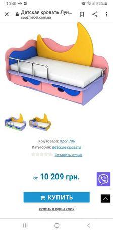 Детская кровать, в отличном состояние.