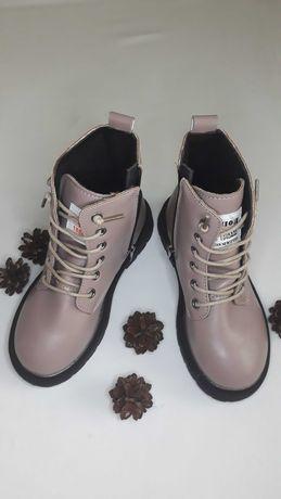 Демі черевички детские демисезонные ботинки, осенние ботинки девочкам