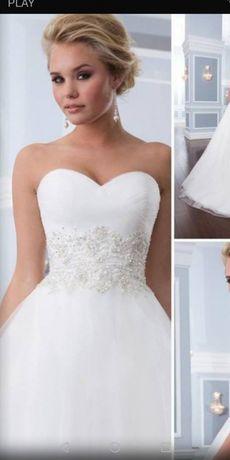 Okazja suknia ślubna Lilian