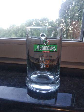 Бокал пивной 0,5 литра