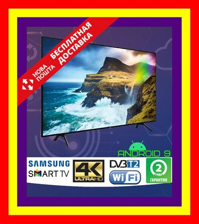 Телевизор Samsung 42 дюйма Smart TV WiFi Ultra HD Android Телевизоры