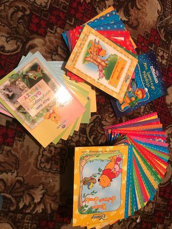 Zestaw książek Kubuś Puchatek