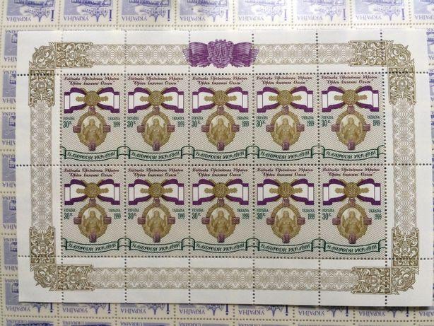марки Украины 1999- 20011