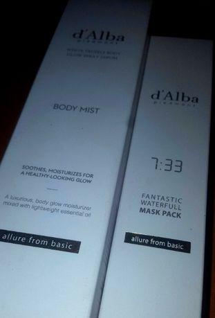 D'ALBA Fantastic Waterfull Mask Pack