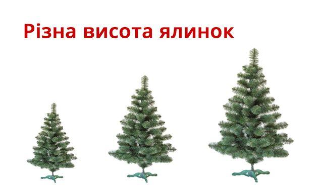 Ялинка/Елка зелена з білими кінчиками 1; 1,3; 1,6; 1,9; 2,1; 2,3 м
