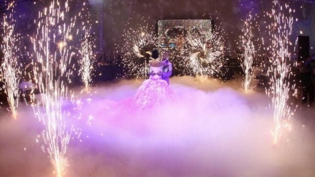 Важкий дим на перший танець,низький дим,холодні фонтани,кофеті