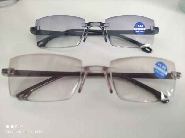 Okulary do czytania +1,5 nowe