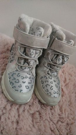 Śniegowce wodoodporne szare srebrne panterka rozmiar 26