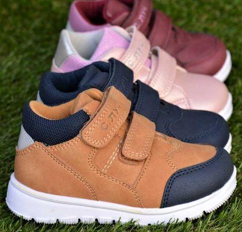 Демисезонные детские кроссовки хайтопы ботинки бежевый бордовые р22-27