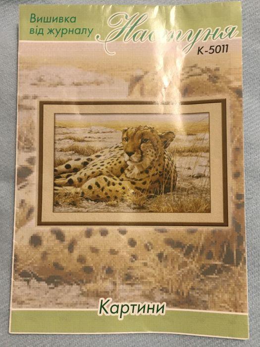 Схема для вышивки леопард, вишивка кот, полотно для вышивки Чернигов - изображение 1