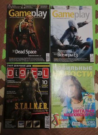 Журналы Пк и Gameplay