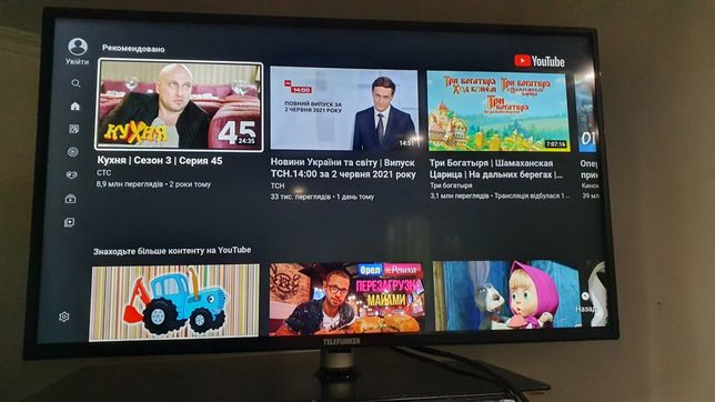 TV 32 Telefunken wi-fi.стан гарний.