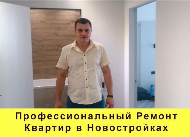 Профессиональный Ремонт Квартир в Новостройке - от 100$ за 1м2