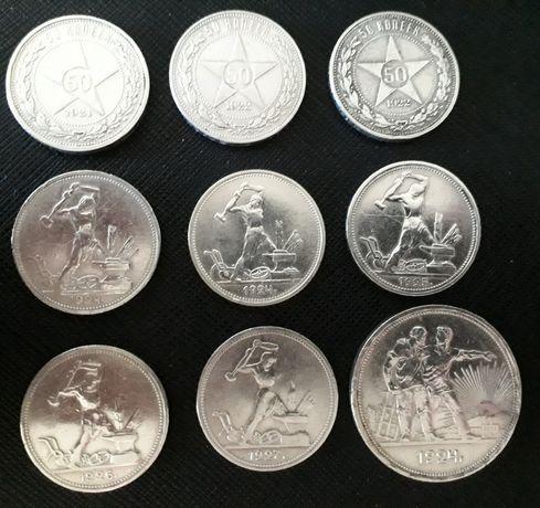 Набор серебра раннего СССР