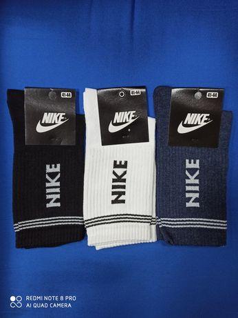 Носки спорт   Nike    Adidas высокие