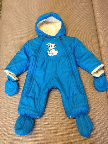 Комбинезон (зимний) для ребенка до 9 месяцев (1 года)