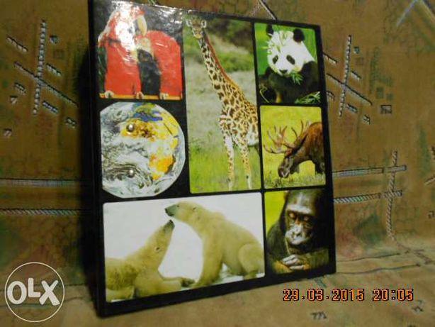 продам энциклопедию для детей