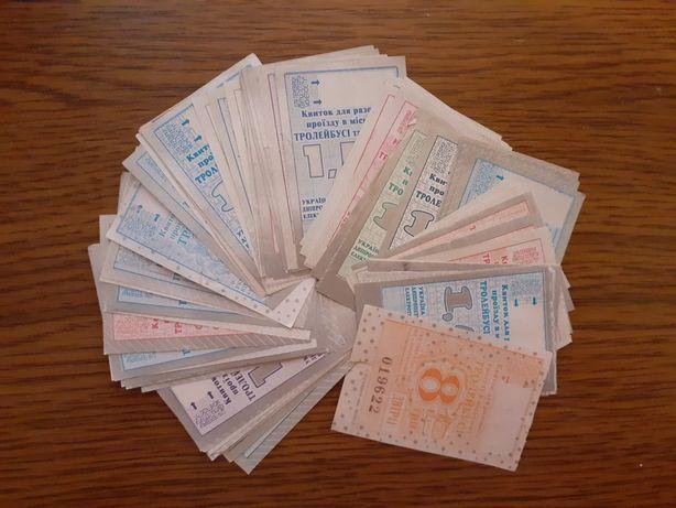 Счастливые билетики (75 штук)