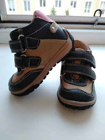 Buty dla chłopaka