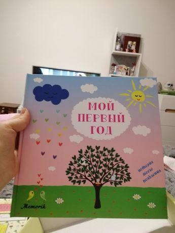 Альбом+12 карточек+плакат+коробка, детский альбом для новорождённых