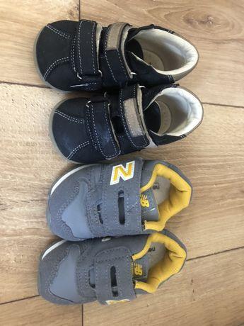 Buty na roczek Emel New Balance 2 szt