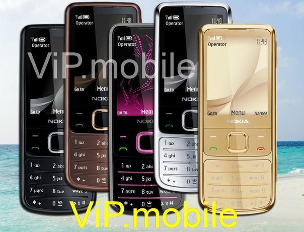 Nokia 6700 Classic Black Gold Hrom, Новые, Венгрия 2010г (Наложкой!)