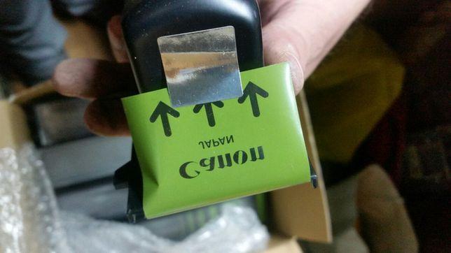 Toner NPG1 oryginalny Canon 1550/6317