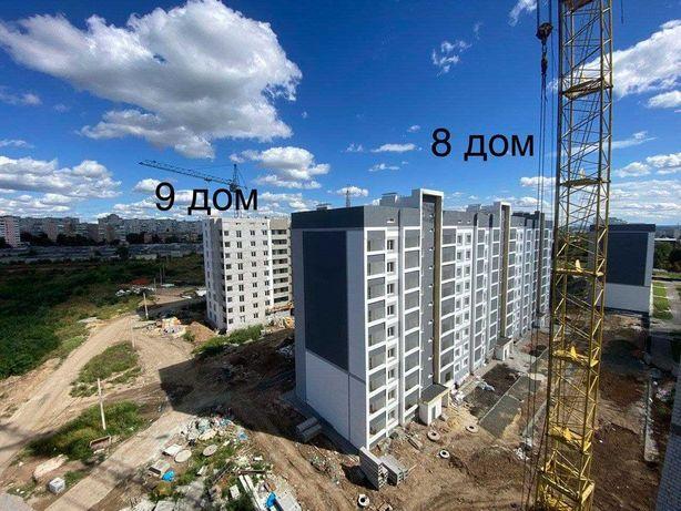 ДВУСТОРОННЯЯ квартира в ЖК СКАЗКА 54м2! Новострой м. Х. Гора! D1 Z