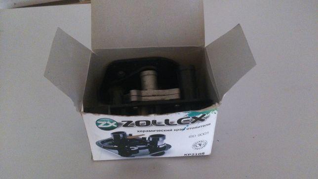 Кран печки (керамический) ВАЗ 2108 Zollex