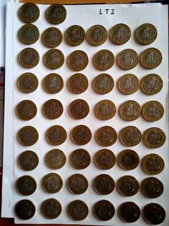 Coleção de 399 moedas 200 escudos. Valor -50% do valor facial.