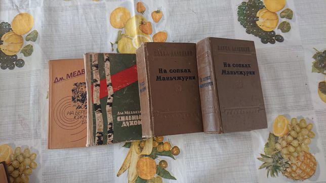 Павел Далецкий,відомі історичні книги про війну з Японією 1904 року