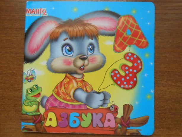 Азбука, рус.язык
