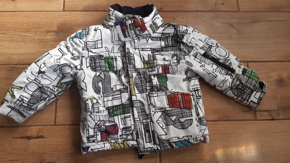 Лыжная куртка Прилуки - изображение 1