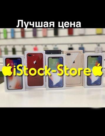 АКЦИЯ-КИЕВ∎∎ iPhone 7+ PLUS 32 128 gb Black• Gold• Rose• Silver• RED
