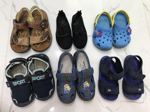 Детская обувь на мальчика 2-4 года