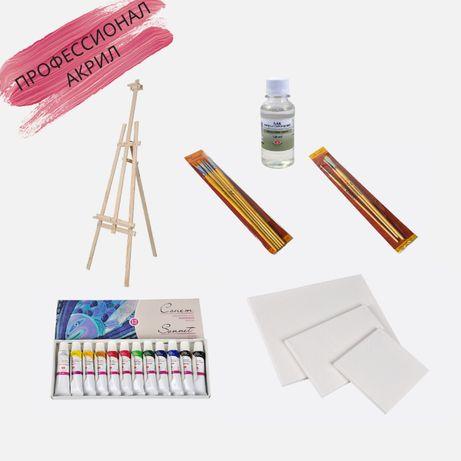 Набор для рисования (Акриловая краска мольберт кисти бумага холсты)
