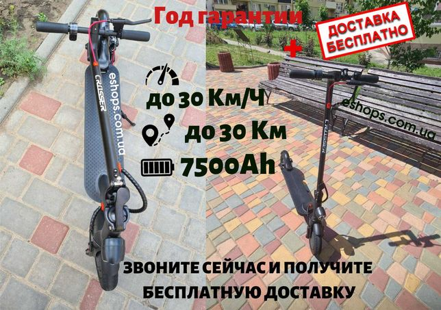 Электросамокат Crosser E9 Premium 10 Електросамокат Кроссер Е9 електро