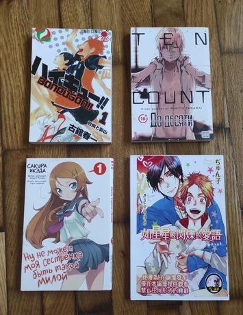 Манга від Rise Manga та XL Media