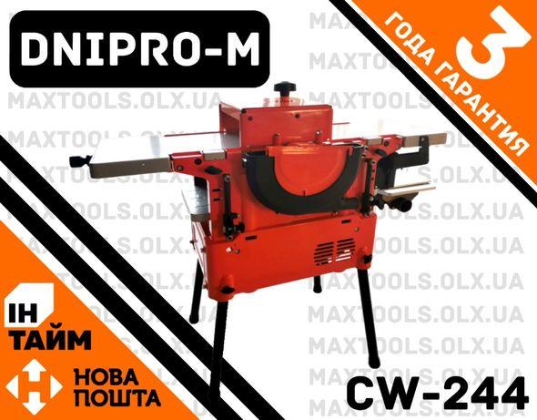 Станок деревообрабатывающий Dnipro-M CW-244 (243 Комбинированный)