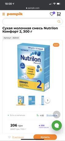Сухая молочная смесь Nutrilon Комфорт 2, 300 г 2 шт