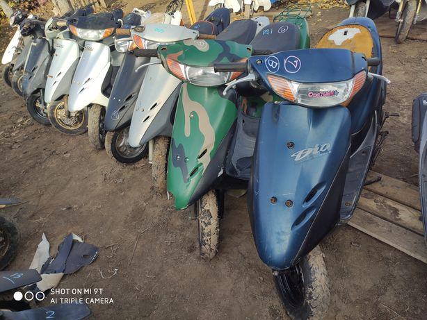 Honda dio 34 af 35 без пробега по Украине