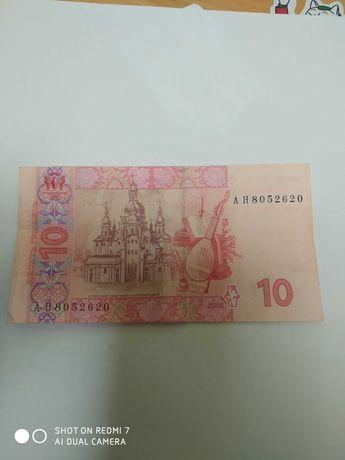 10 гривень 2005 червоний Мазепа