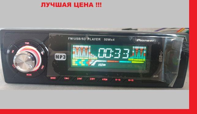 Автомагнитола Pioneer 2862