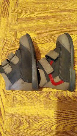 """Демисезонные ботинки k.pafi р.19 фирма """"kemalpafi"""" (zerrelin)"""